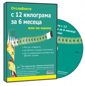 KBG001 colaj bulgaria